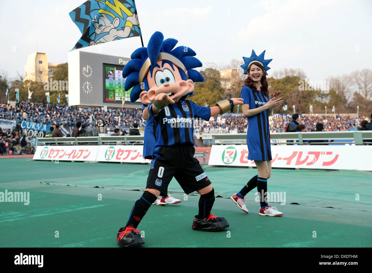 Osaka Japan 23rd Mar 2014 Gamba Boy Gamba Football Soccer Stock Photo Alamy