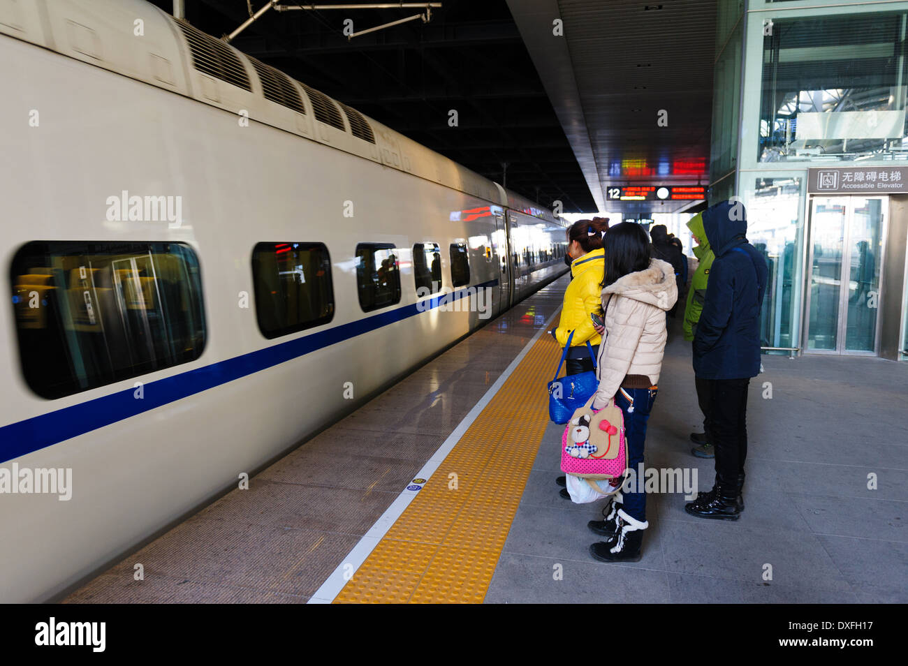 Arriving high speed train at train station of Changchun.. Jilin Province, China - Stock Image