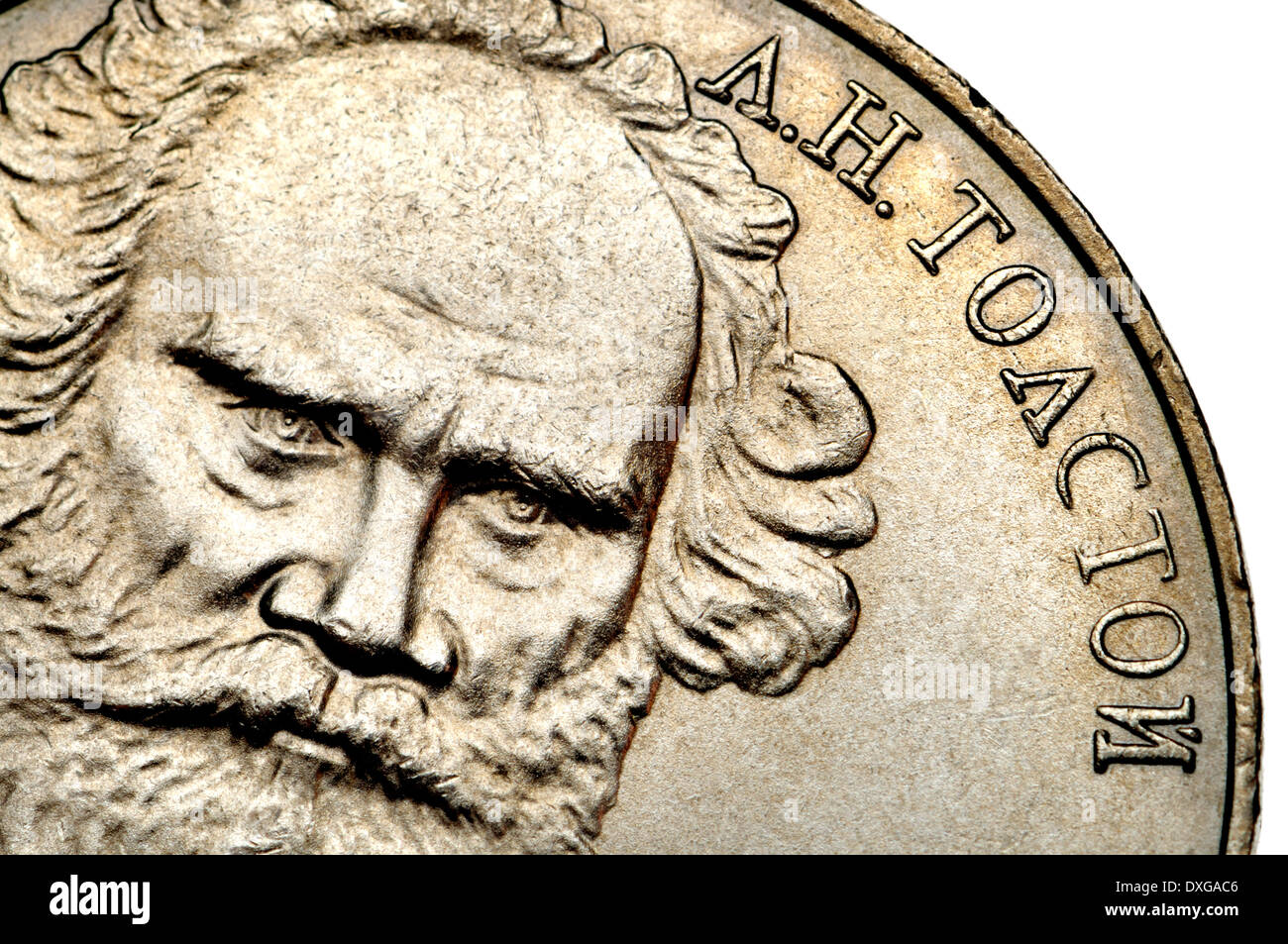 Russian 1 Rouble Coin, 1988. Leo Tolstoy (Count Lev Nikolayevich Tolstoy - Writer - 1828-1910) Name written in Cyrillic - Stock Image