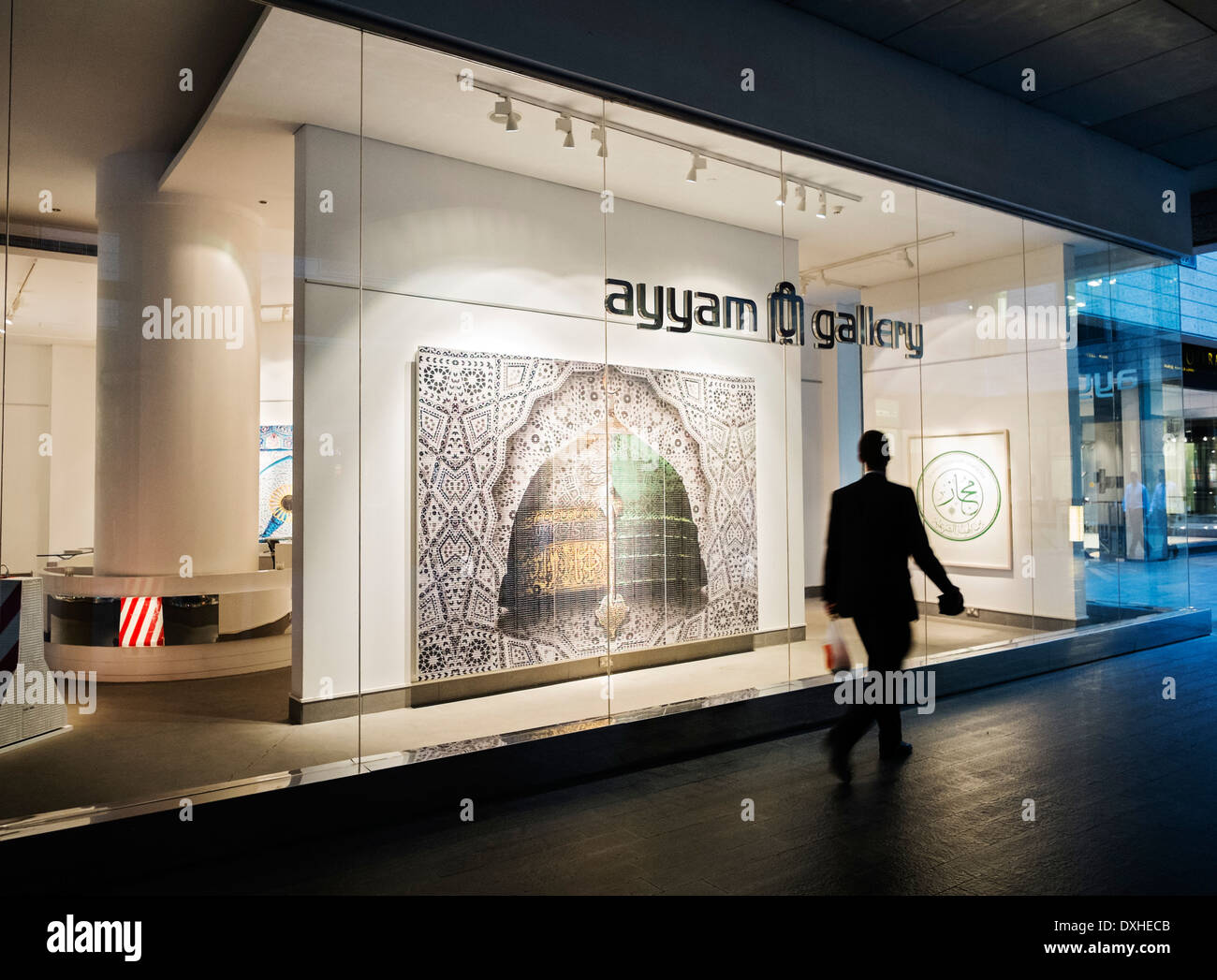 Ayyam gallery at the gate village district in the difc for International decor gates