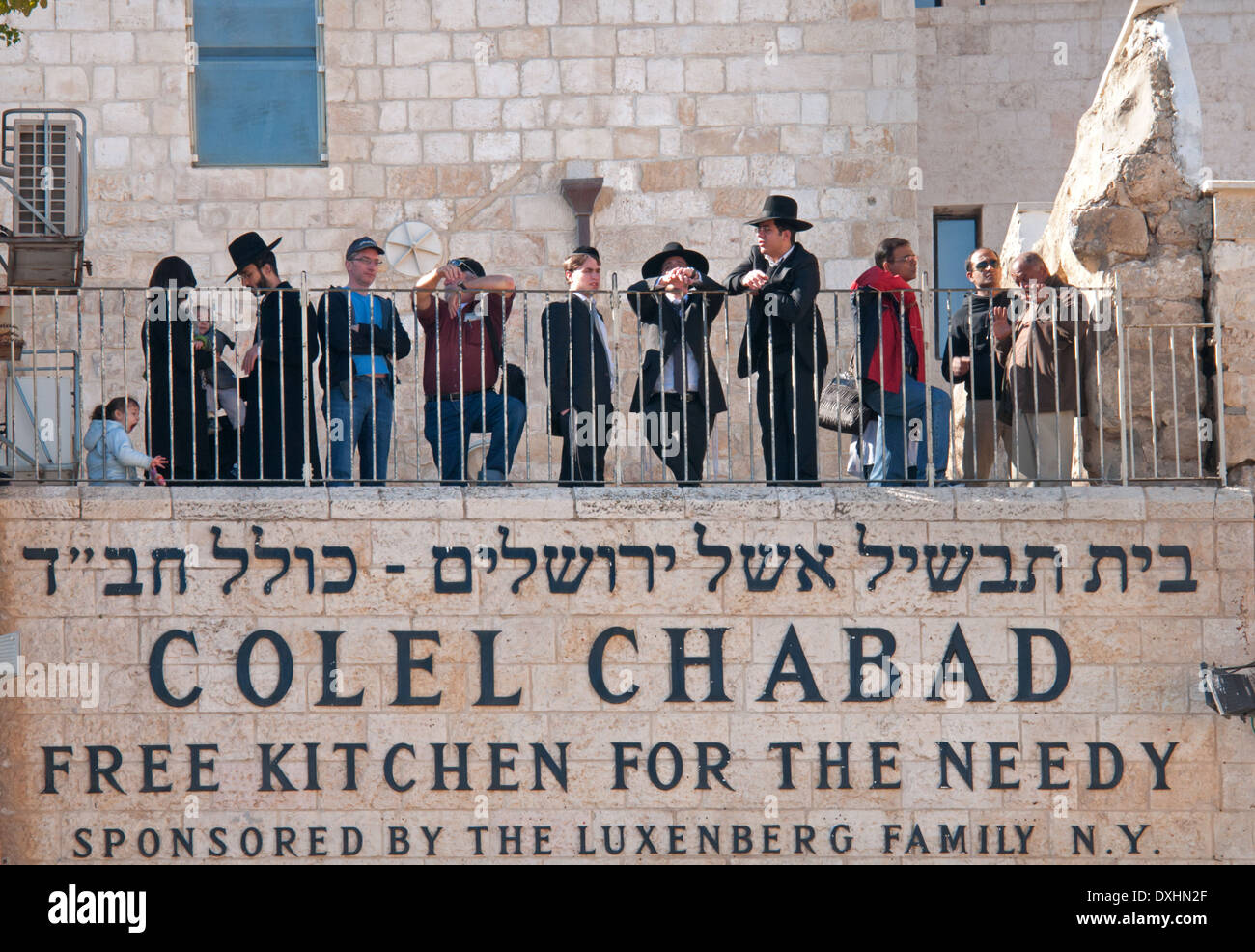 Chabad Stock Photos & Chabad Stock Images - Alamy