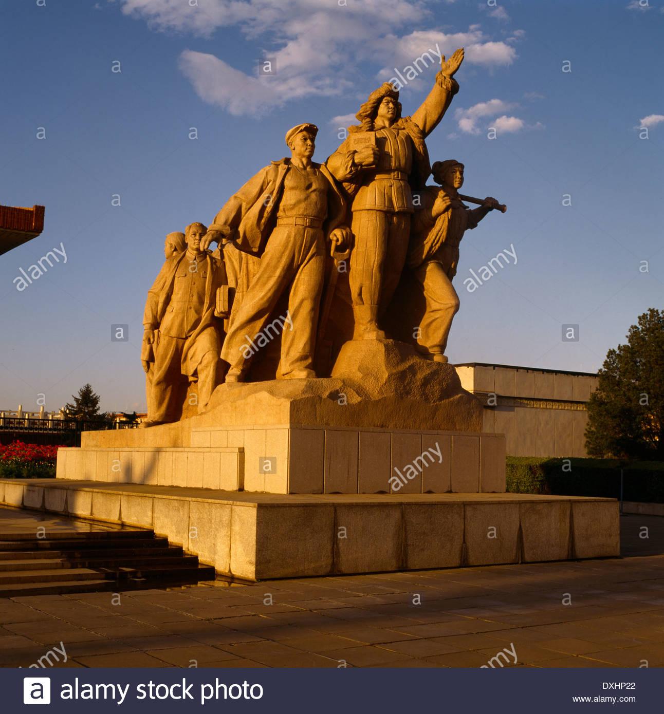 Beijing China Memorial For Chinese People Comradeship Tinanmen Square - Stock Image