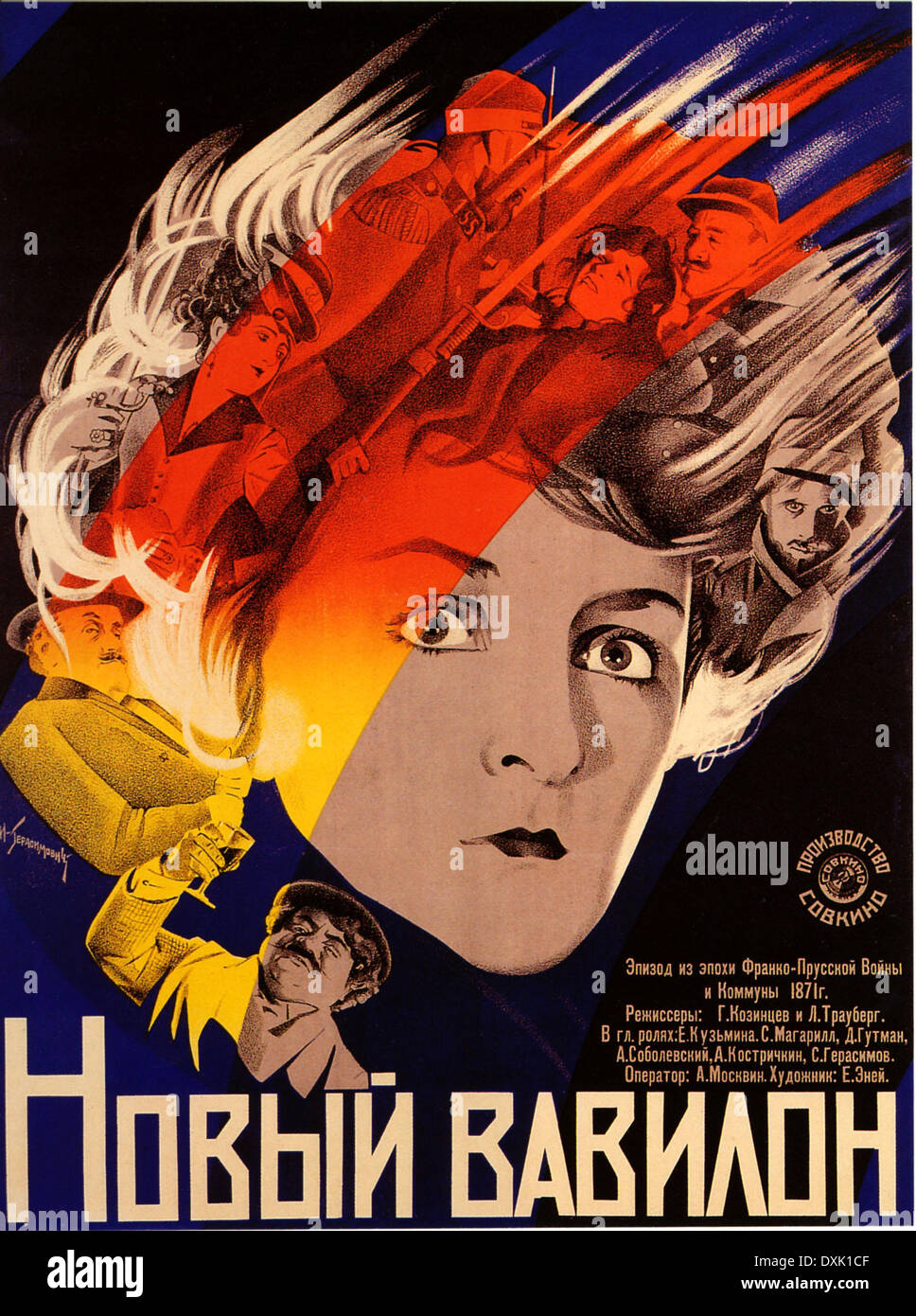 THE NEW BABYLON (USSR 1929) Picture from the Ronald Grant Ar Stock Photo