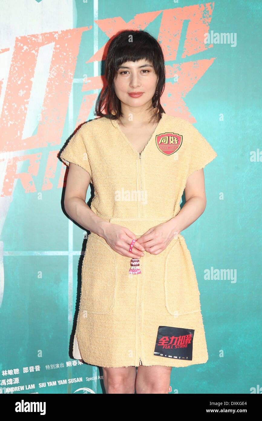 Hong Kong, China. 26th Mar, 2014. Actress Josie Ho at press conference of film Full Strike in Hong Kong, China on Stock Photo