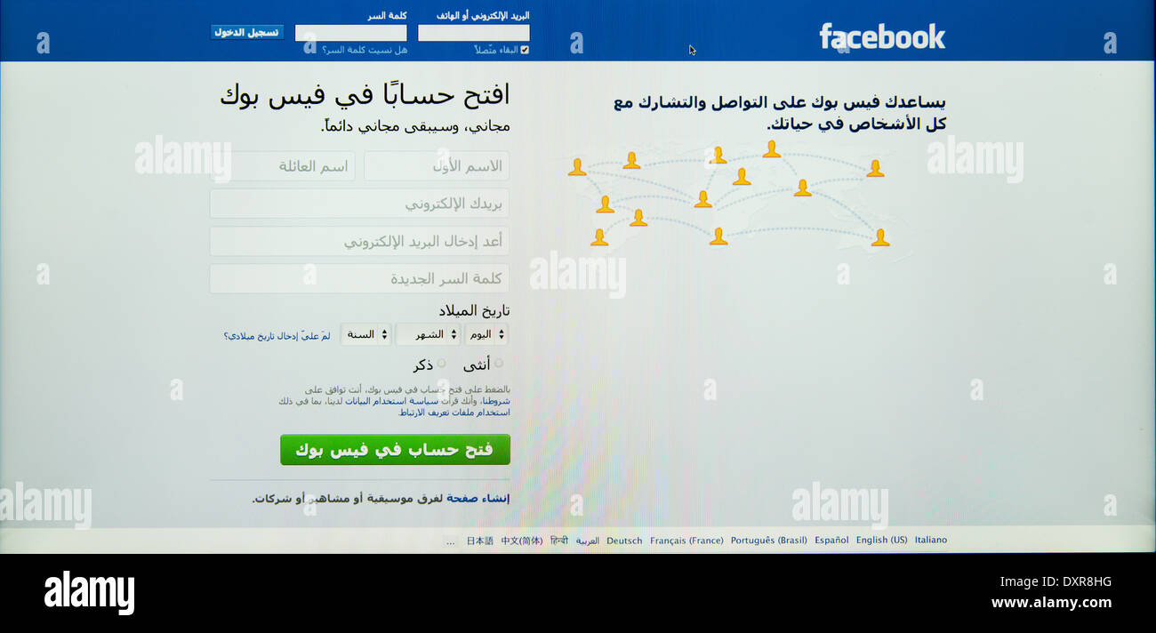 Arabic Language Stock Photos Amp Arabic Language Stock