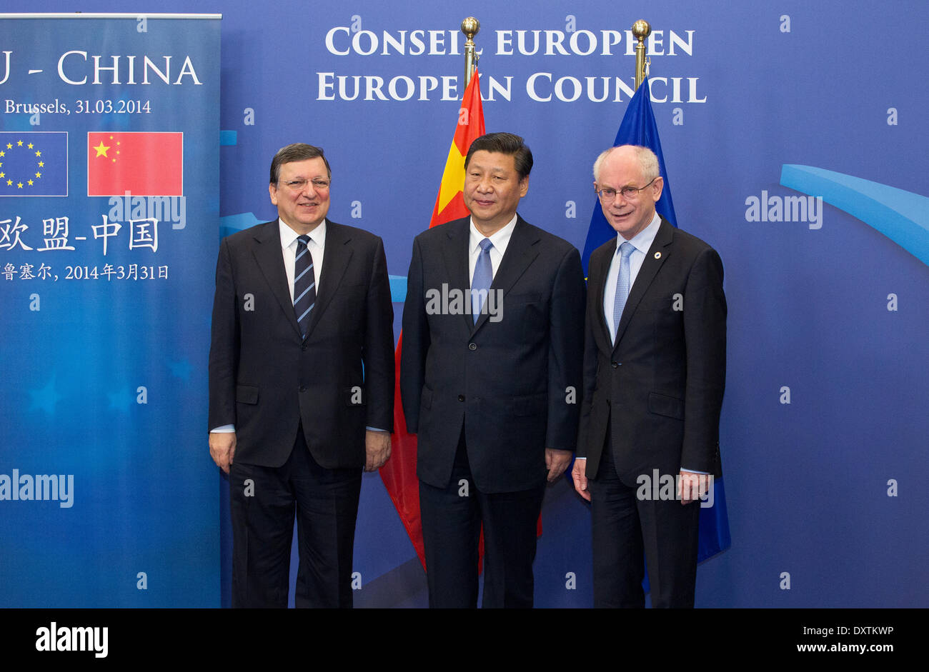 Pictured during his visit to the European Institutions was President Xi Jinping of the People's Republic of China with (left) Jose Manuel Barroso, President of the European Commission and (right) Herman Van Rompuy, President of the European Council. - Stock Image