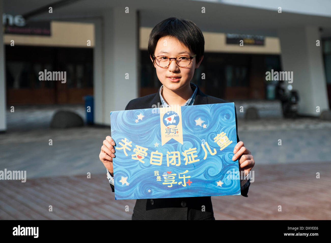 (140402) -- BEIJING, April 2, 2014 (Xinhua) -- Yi Yuxi, a junior high school student volunteer for autistic children, holds a placard reading 'care for autistic children' in Beijing, capital of China, March 15, 2014. The World Autism Awareness Day falls on April 2, drawing attention to the pervasive developmental disorder that affects tens of millions of children around the globe.    (Xinhua/Zhang Keren) (wf) - Stock Image