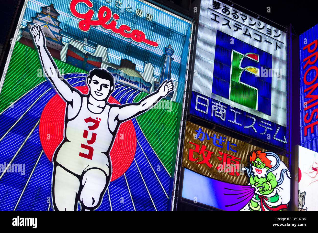 Glico Man advertising and neon lights of Namba Osaka.  Dotonburi area beside Ebisubashi ( Ebisu bridge ) - Stock Image
