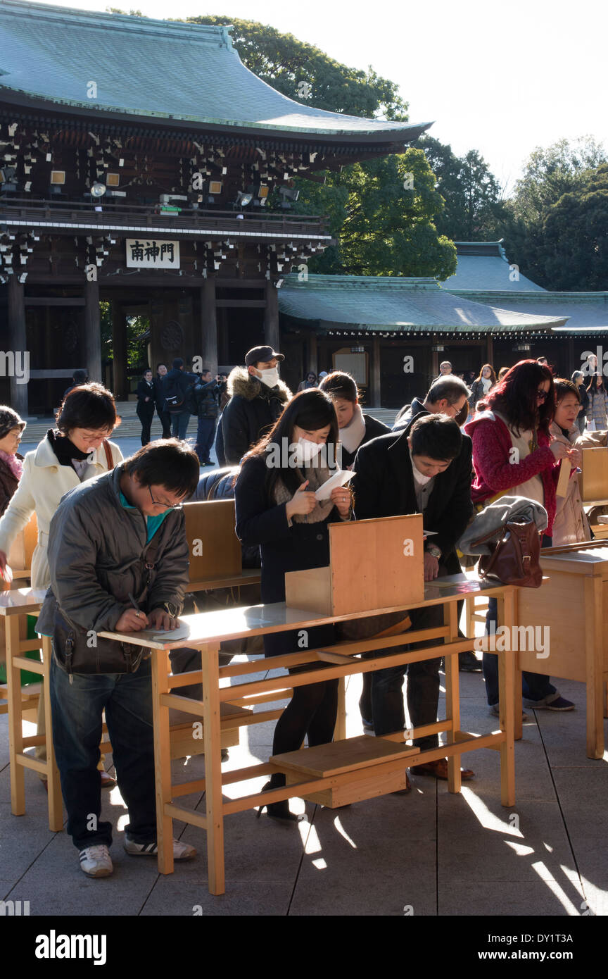 Meiji Shrine, Tokyo, Japan. Preparations for the New Year Celebrations - Stock Image