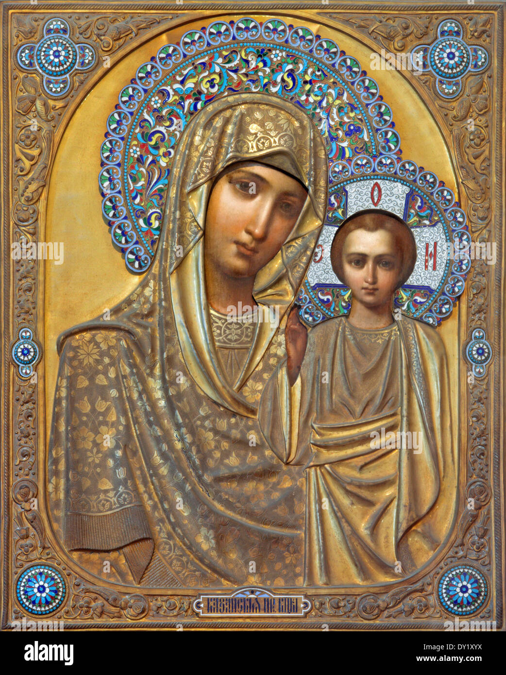 Venice - Icon of Madonna with the child from Russian town Kazan in church of San Martino of Saint Martin on Burano Stock Photo