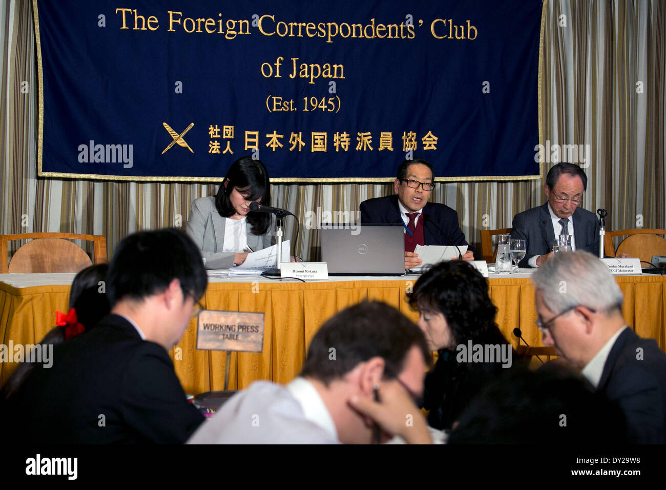 Tokyo, Japan - Eiichi Katahara, Professor & Director of the Regional Studies Department at The National Institute of Defense Studies of the Japanese Ministry of Defense presents the 'East Asia Strategic Review (EASR) 2014' at the Foreign Correspondents' Club of Japan (FCCJ) on April 4th, 2014. The EASR is an annual security report of the East Asia region, which provides the last year security situation of Japan, Korean Peninsula, China, Southeast Asia, Australia, Afghanistan, Russia and United States. The report is an independent analyses by The National Institute for Defense Studies (NIDS) is - Stock Image