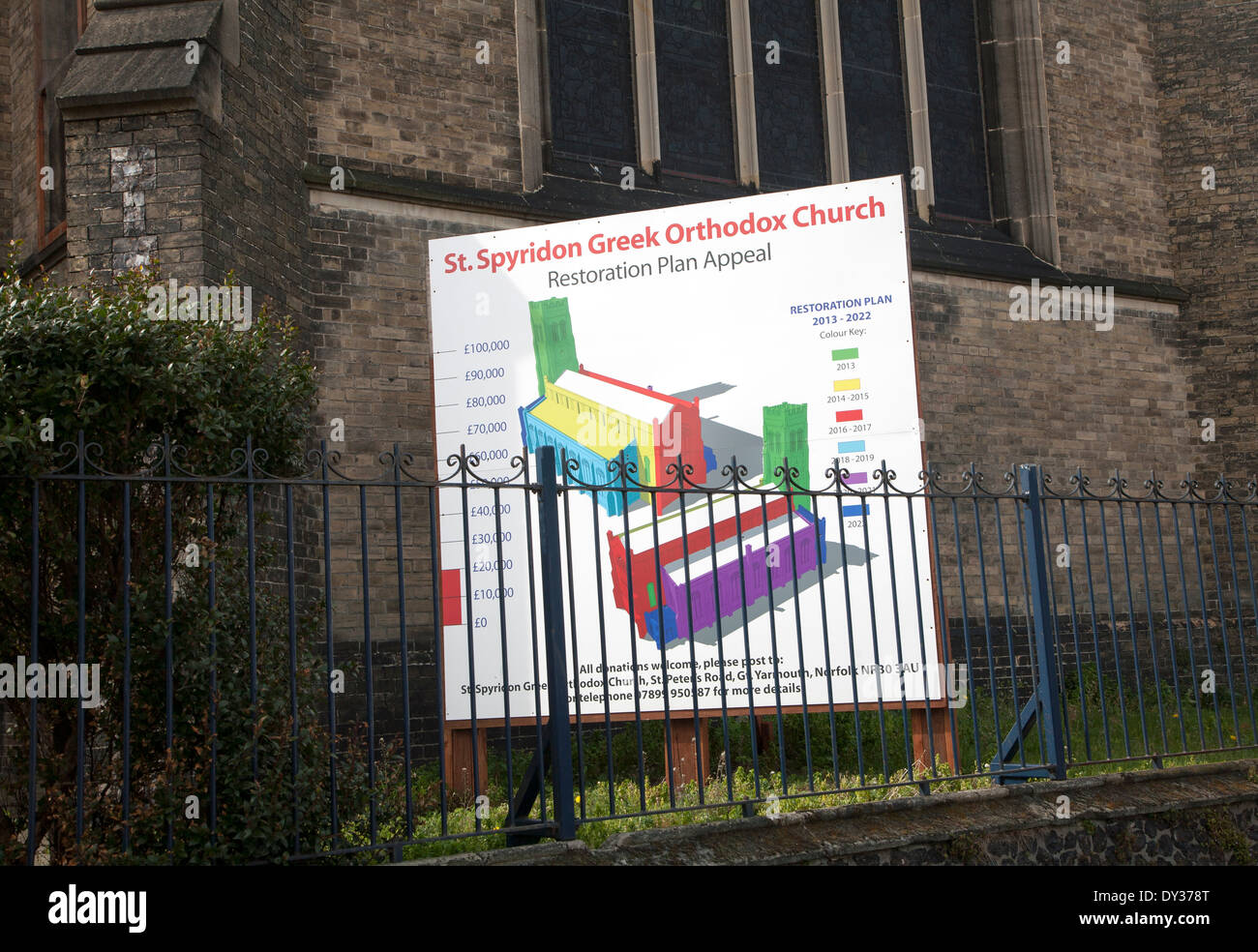 Restoration Plan Appeal sign for St Spyridon Greek Orthodox church, Great Yarmouth, Norfolk, England - Stock Image