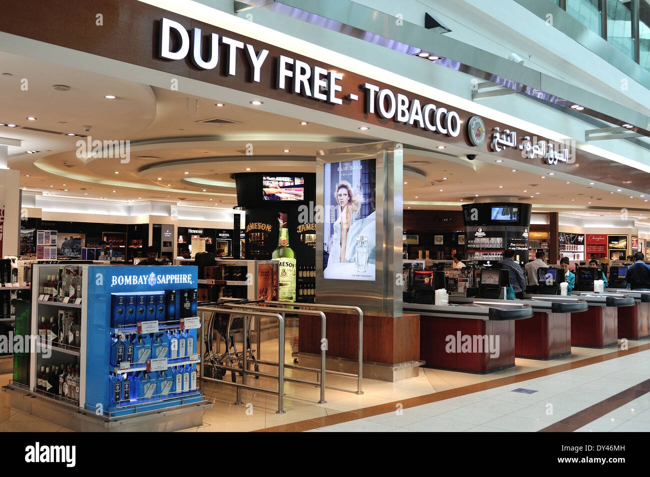 duty free shop dubai airport stock photo 68319905 alamy. Black Bedroom Furniture Sets. Home Design Ideas
