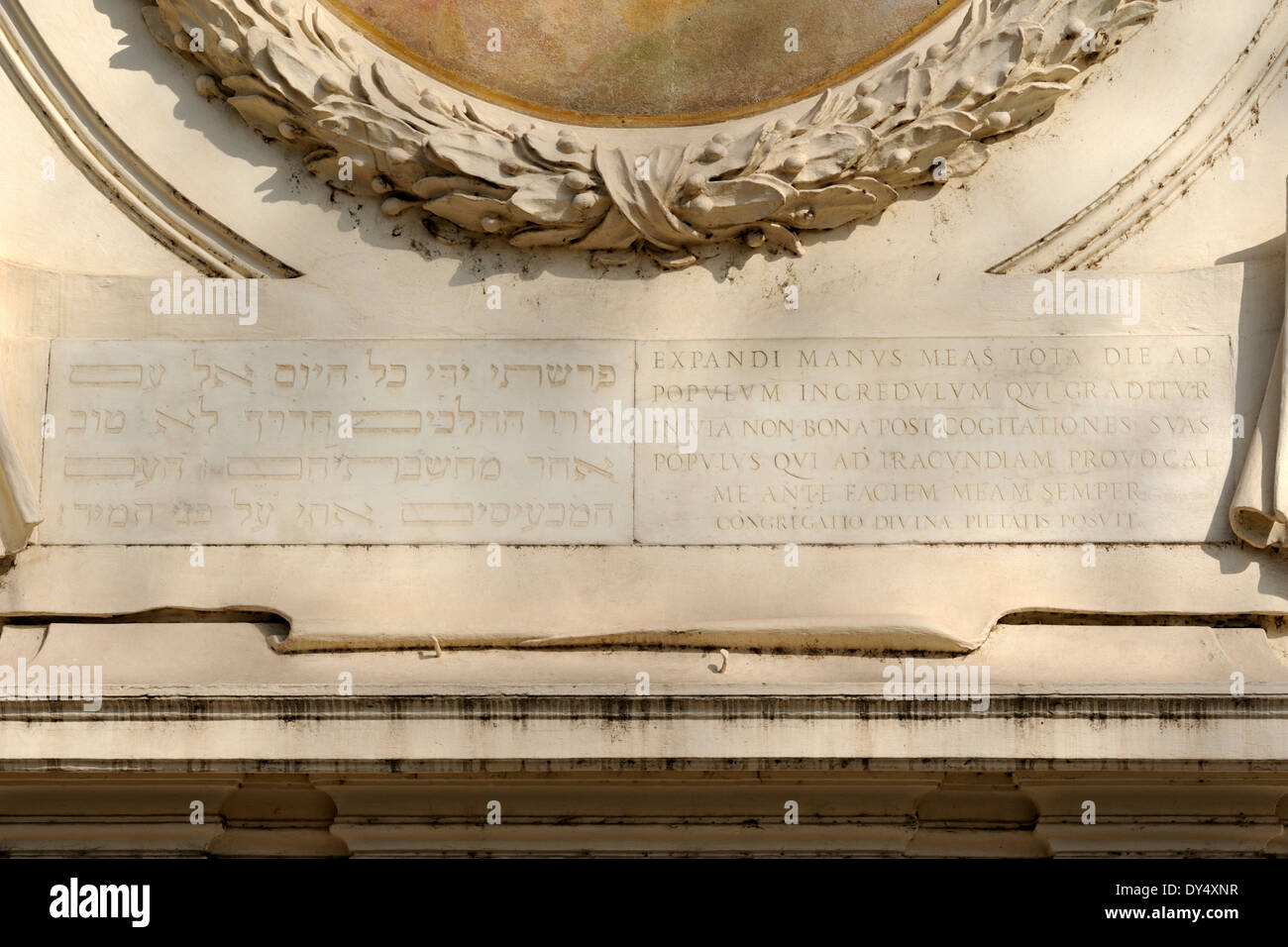 italy, rome, jewish ghetto, church of San Gregorio della Divina Pietà, bilingual inscription in Hebrew and Latin Stock Photo