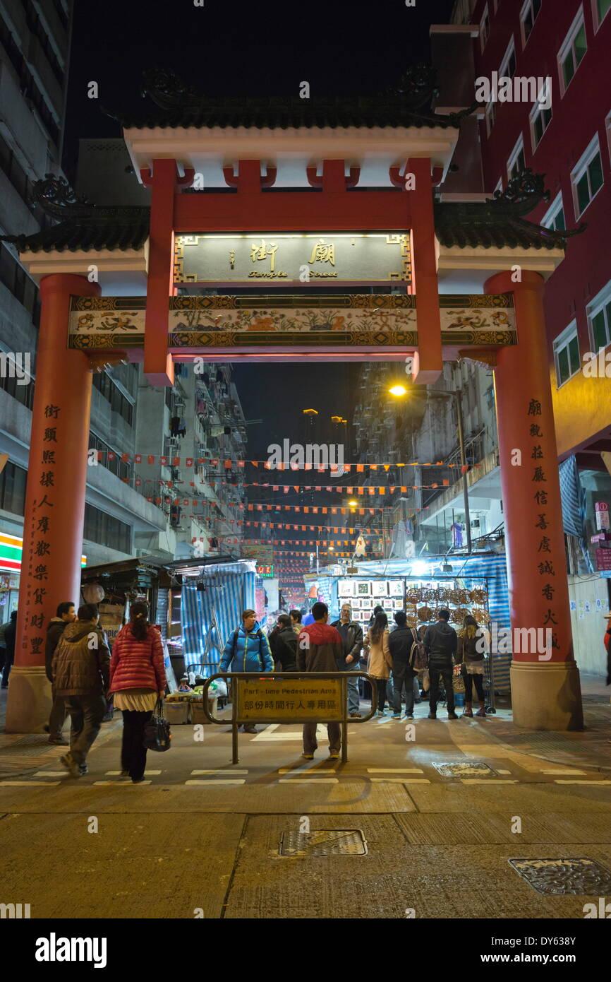 Temple Street Night Market, Kowloon, Hong Kong, China, Asia - Stock Image