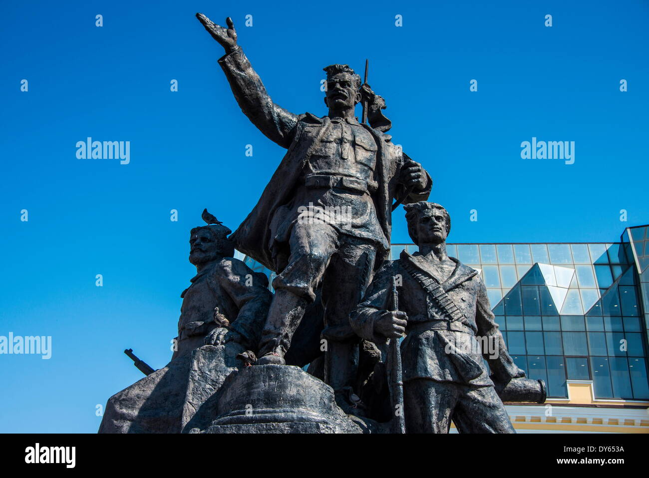 Monument to the Fighters for Soviet Power, Vladivostok, Russia, Eurasia - Stock Image