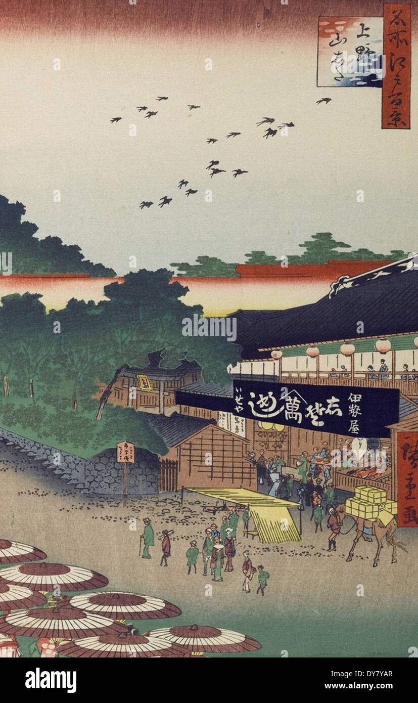 Utagawa Hiroshige One Hundred Famous Views of Edo - No. 12 Ueno Yamashita Stock Photo