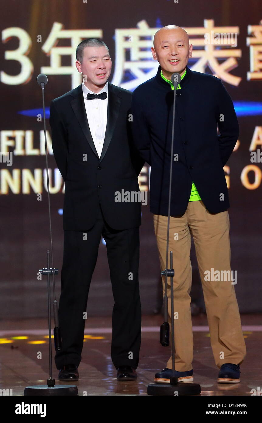 April 10 2014 Xinhua Director Feng Xiaogang And Actor Ge You Take Part In The 2013 Annual Commendation Conference Of China Film Directors Guild