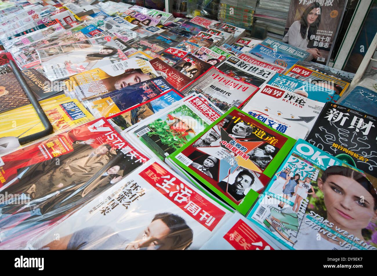 newsstand in Beijing Stock Photo