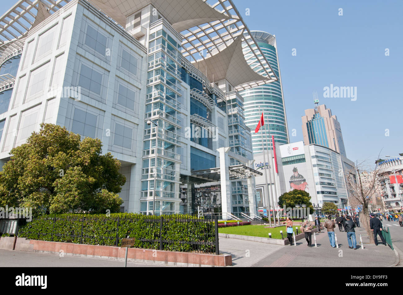 Shanghai Urban Planning Exhibition Center located on People's Square in Huangpu District, Shanghai, China - Stock Image