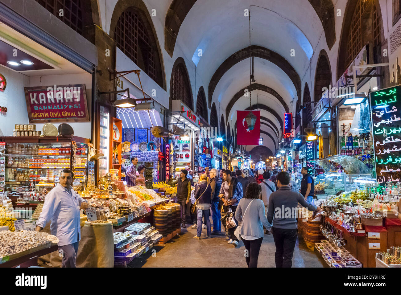 The Spice Bazaar (Misir Carsisi or Egyptian Bazaar), Eminonu district, Istanbul,Turkey - Stock Image