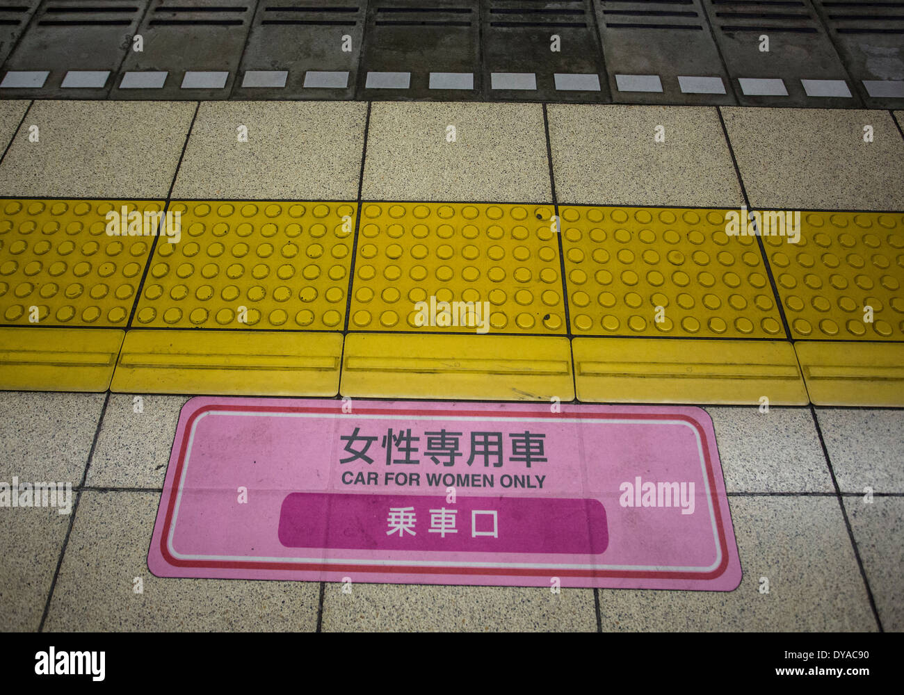 Japan, Asia, Tokyo, blind, only, platform, rule, signs, station, women only, - Stock Image