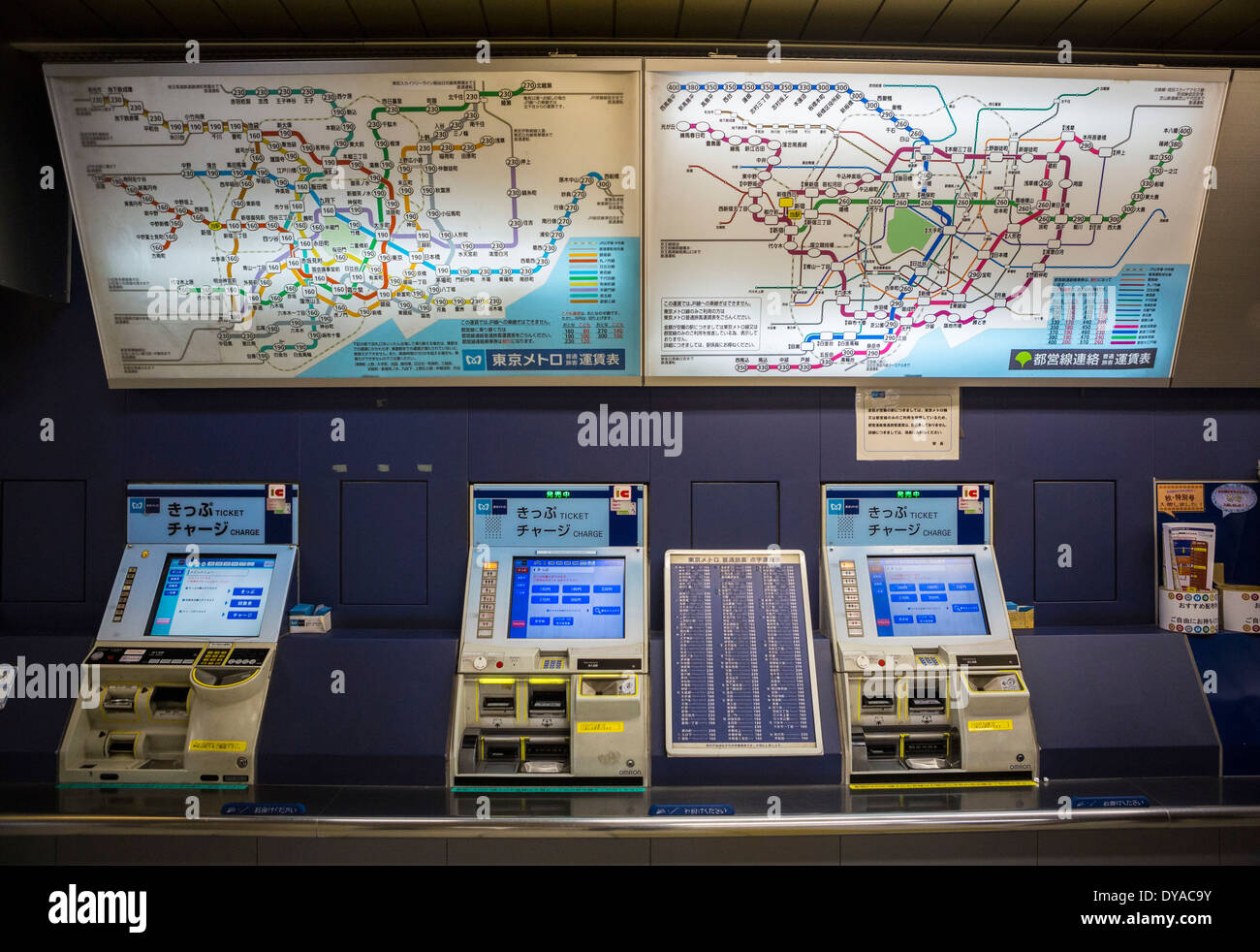 Japan, Asia, Tokyo, Metropolitan, Ticket, city, dispenser, fast, machine, map, subway, urban - Stock Image