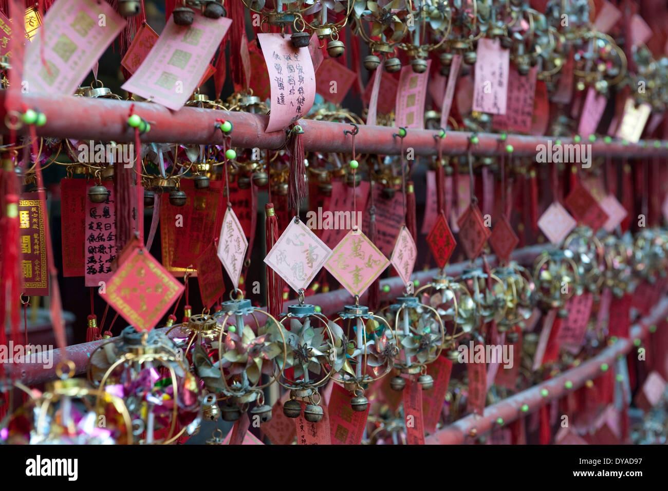 A-ma, temple, Buddhism, China, Asia, Macao, Macau - Stock Image