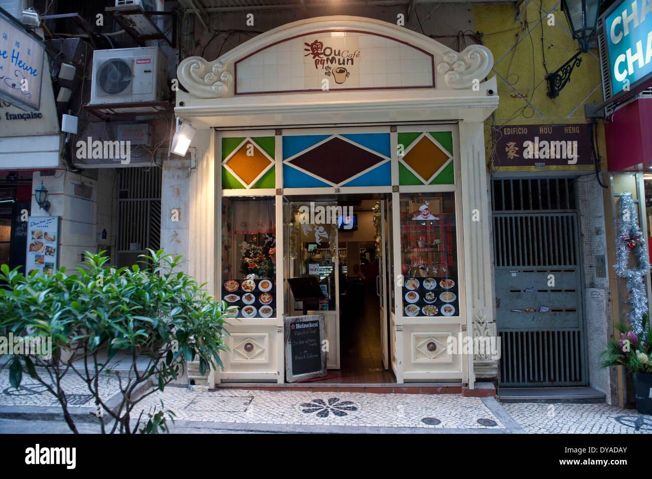China, Asia, pedestrian precinct, mall, Macao, Macau, in Portuguese, coffee house, Ou Mun - Stock Image