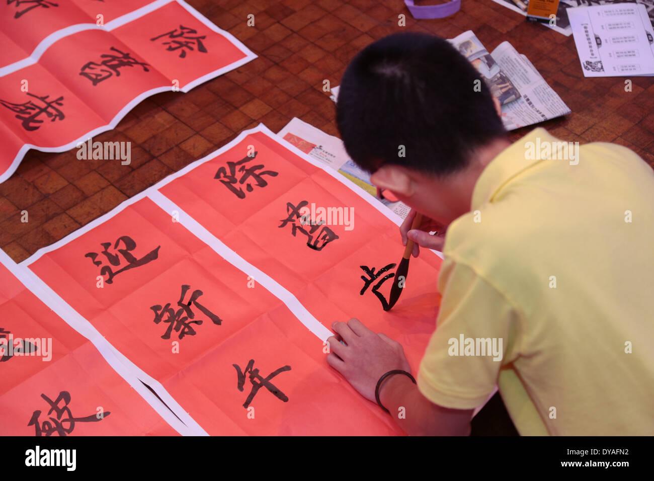 Nab karachi organized an inter schools calligraphy competition