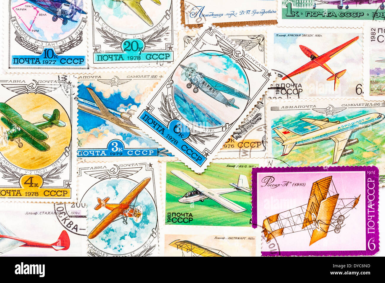 MOSCOW, RUSSIA – JANUARY 8, 2014: Stamps printed in the USSR, united by one theme - 'The Soviet Air Force, Russian planes' - Stock Image