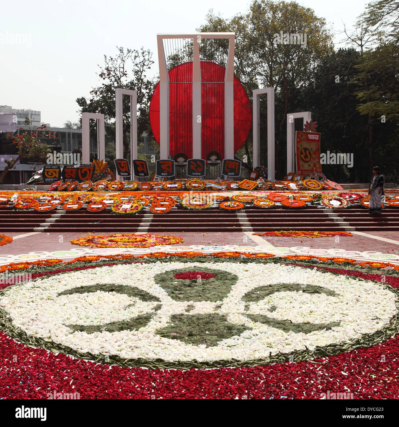 Fleur-de-Lys at the International Mother Language Day commemorations at the Shaheed Minar in Dhaka, Bangladesh. - Stock Image