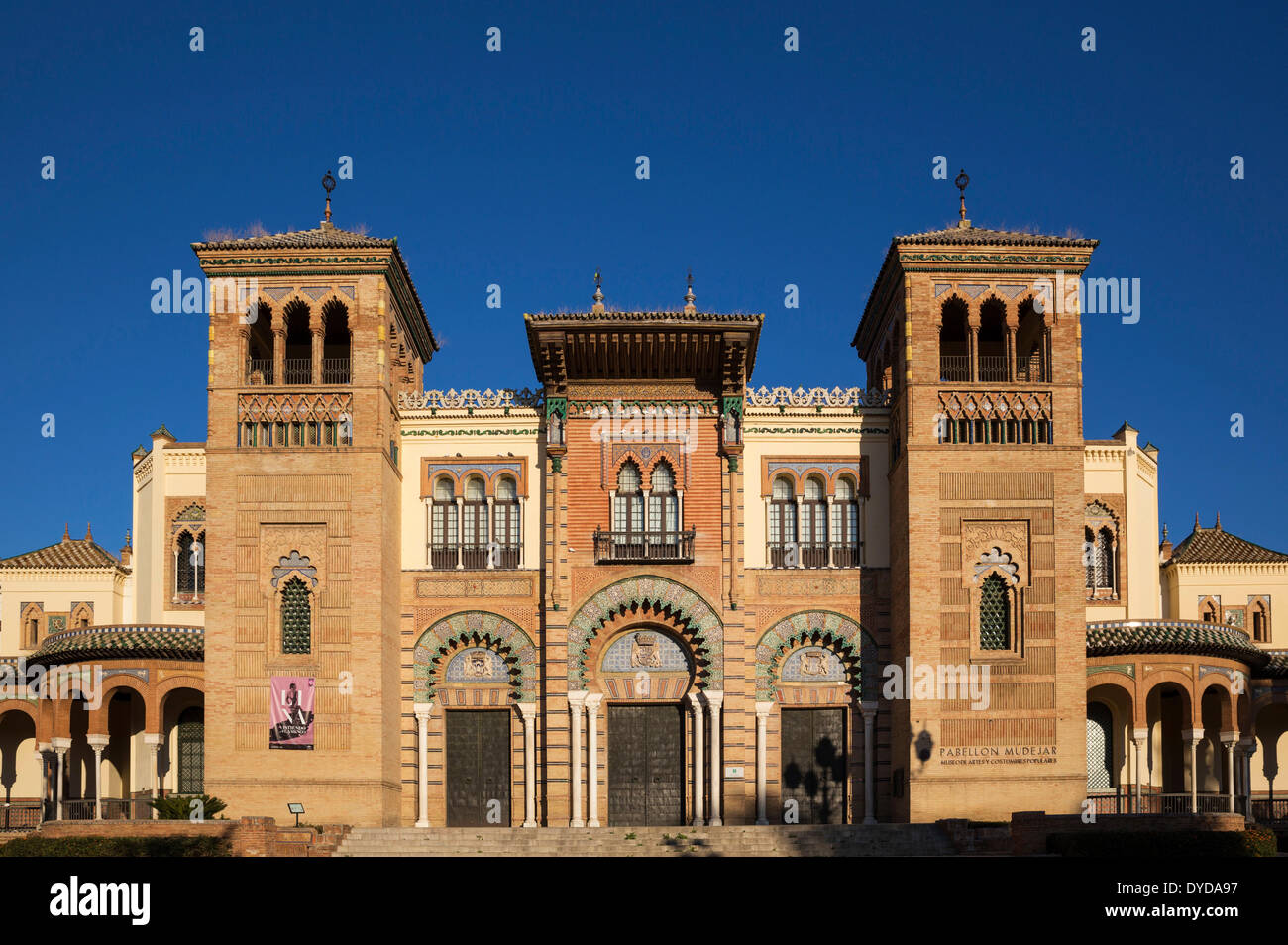 The Mudéjar Pavilion houses the Popular Arts Museum, Seville, Seville Province, Andalusia, Spain - Stock Image