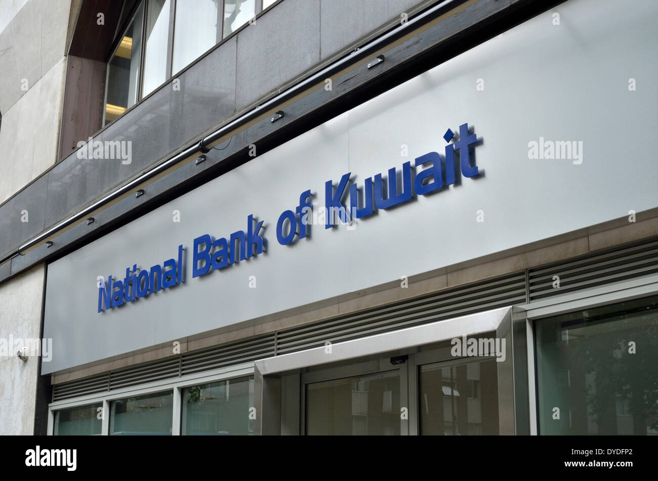 National Bank of Kuwait in Portman Square. - Stock Image