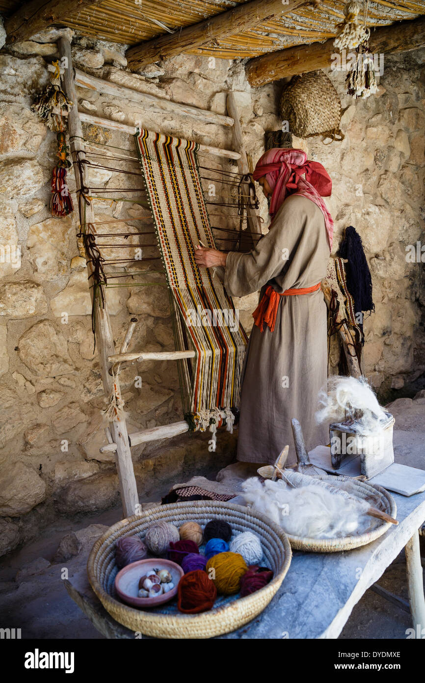 Nazareth Village, recreating Nazareth in the time of Jesus, Nazareth, lower Galilee region, Israel. - Stock Image