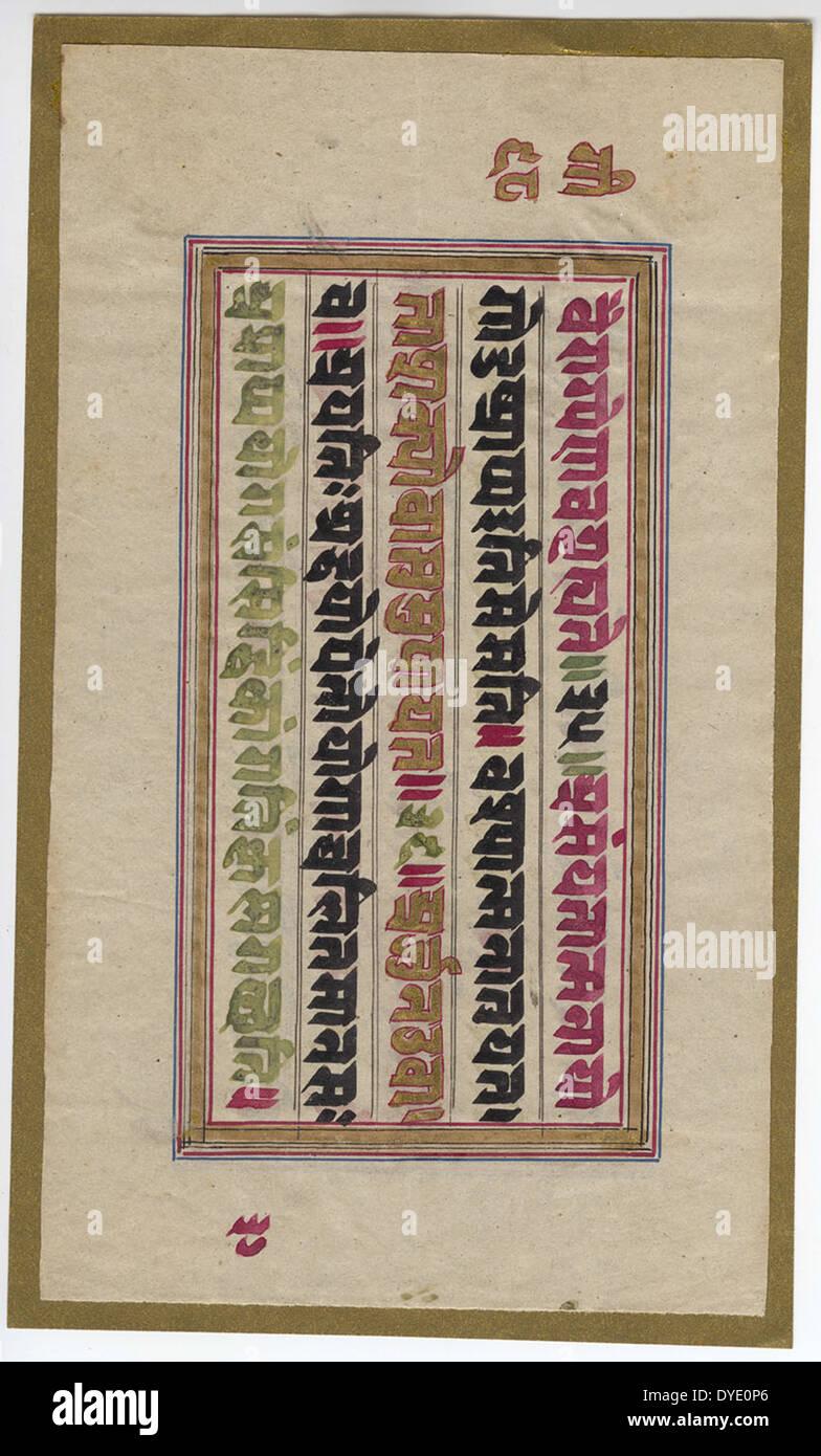 Leaf from Sanskrit Mahabharata - Stock Image