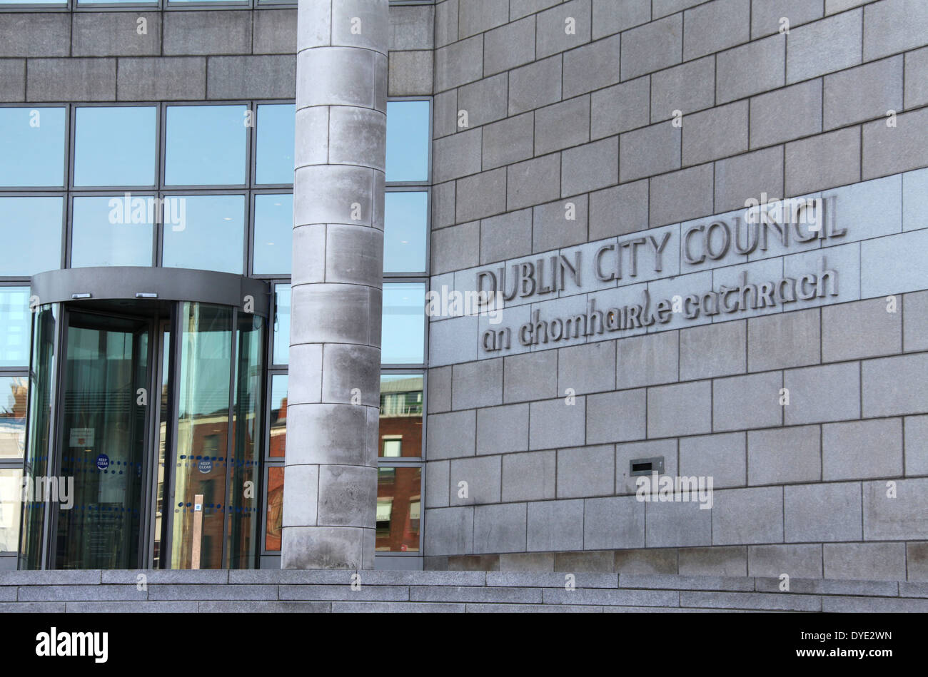 Dublin City Council Civic Offices Building on Wood Quay - Stock Image