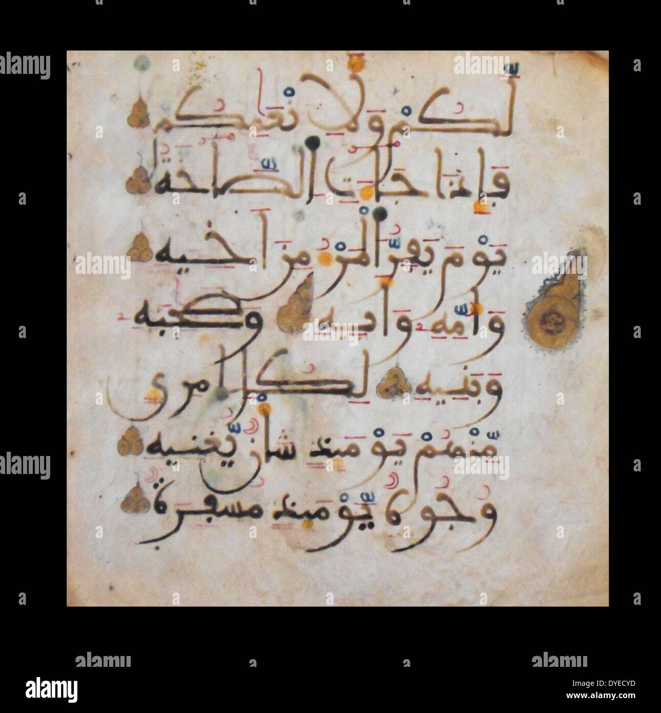 Page from a Manuscript of the Qur'an in Maghribi Script 1100 - Stock Image