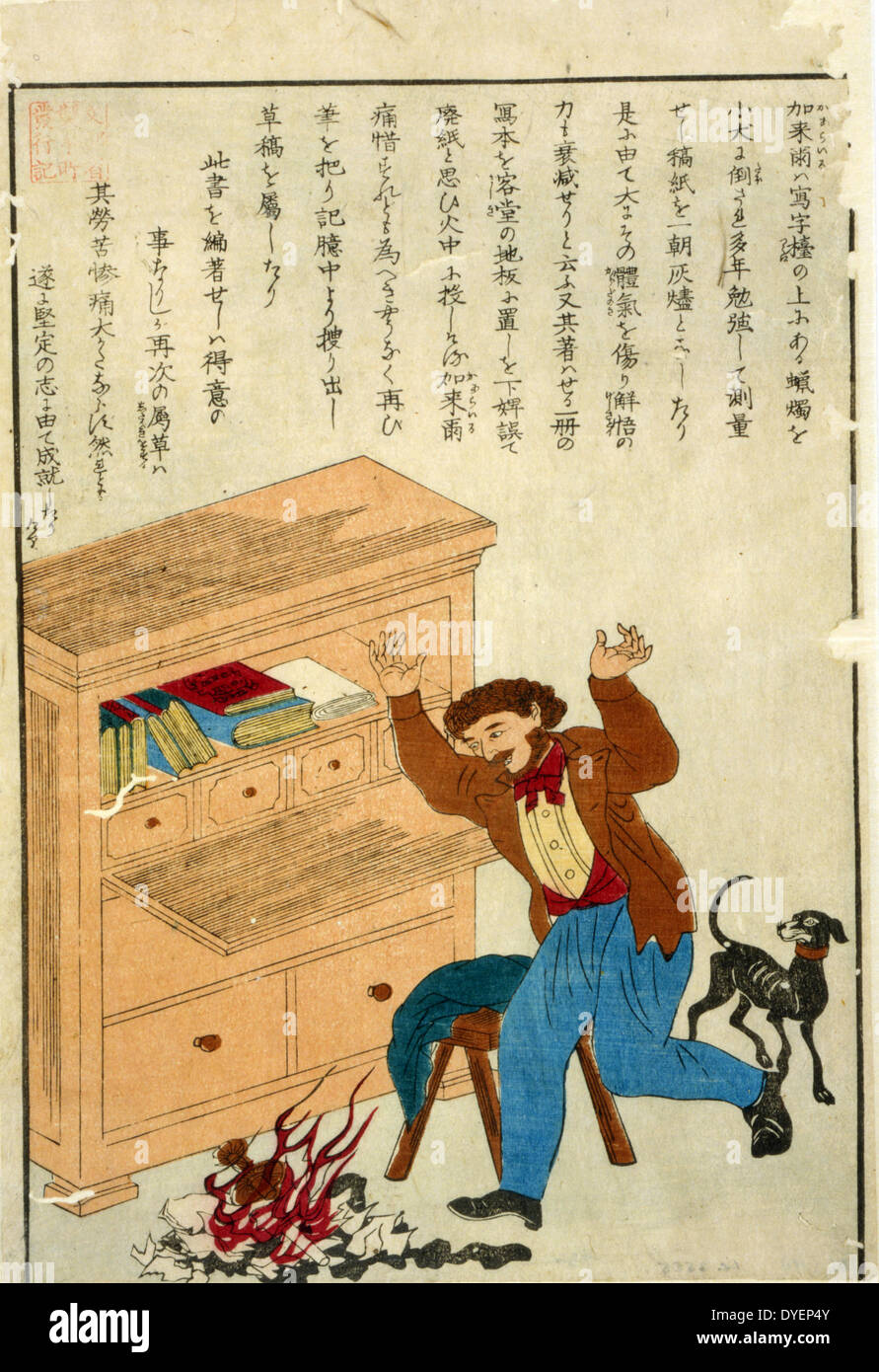 Thomas Carlyle, 1795-1881. author Published: Japan : Japanese Department of Education, [between 1850 and 1900] - Stock Image
