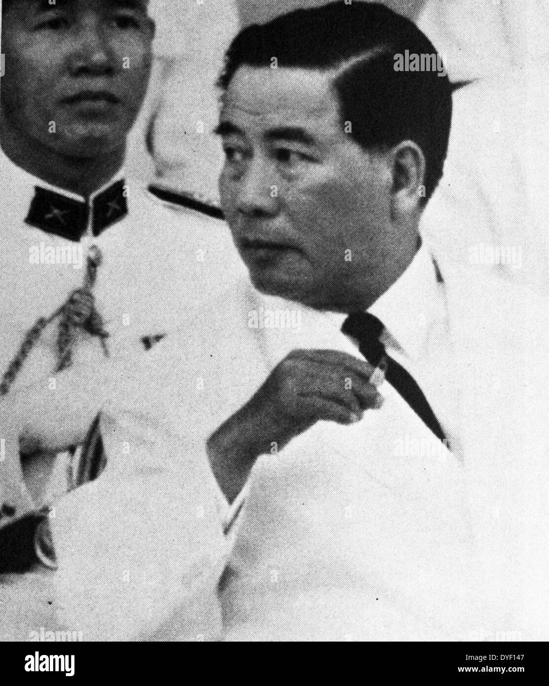 President Ngo Dinh Diem of South Vietnam. In office between 26th October 1955-2nd November 1963, and led the effort Stock Photo