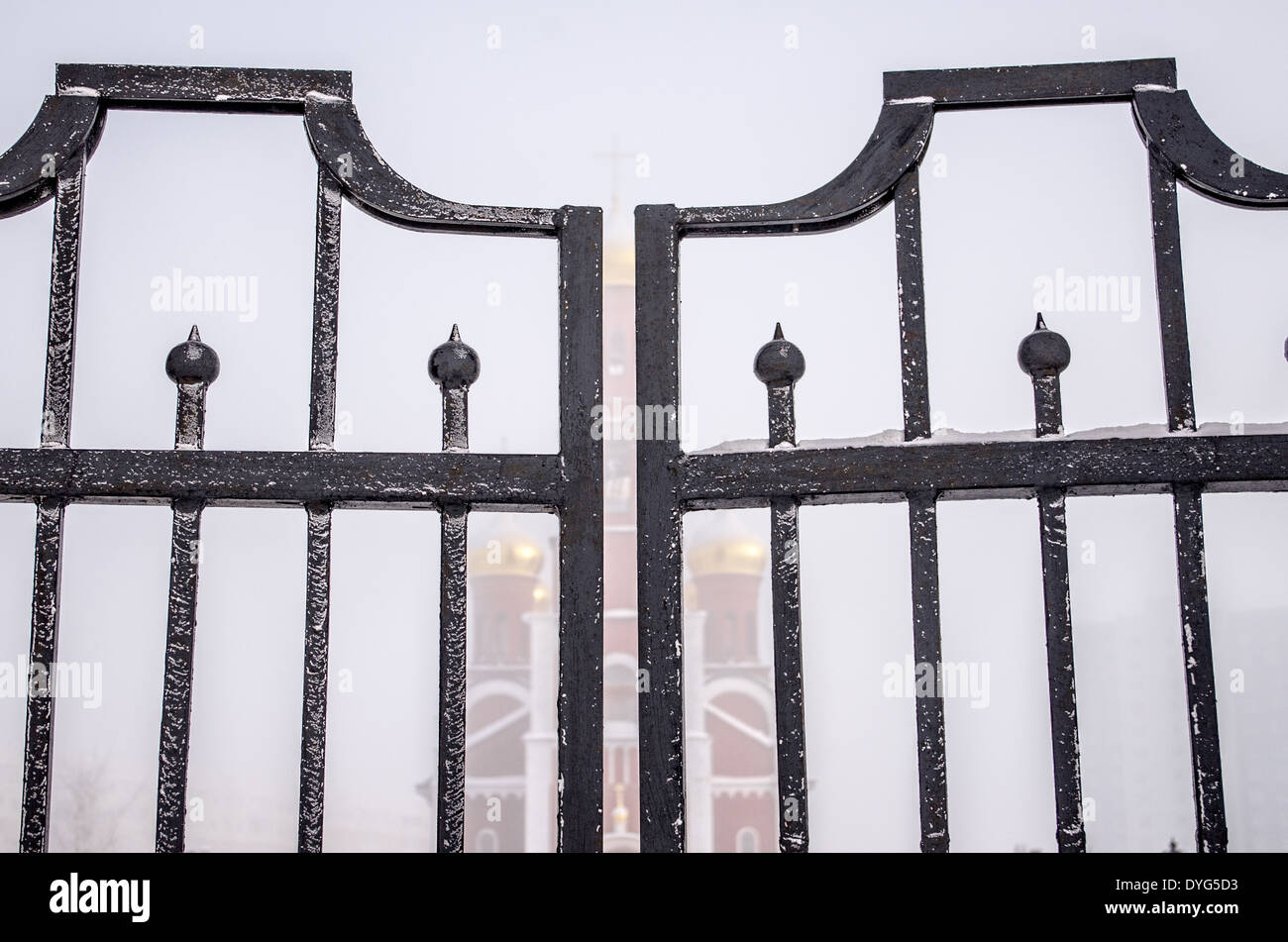 Russian Orthodox church fence. Belief in God - Stock Image