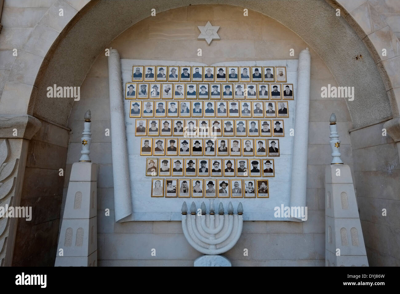 Commemoration wall for Georgian Jews at the courtyard of the Great Synagogue in Tbilisi Republic of Georgia - Stock Image