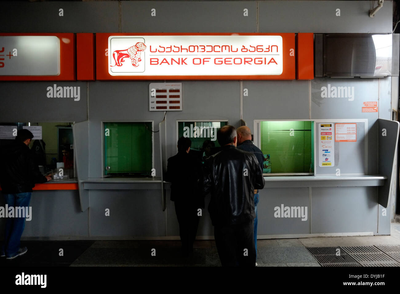 A small branch of Bank of Georgia in the metro station in Tbilisi capital of the Republic of Georgia - Stock Image