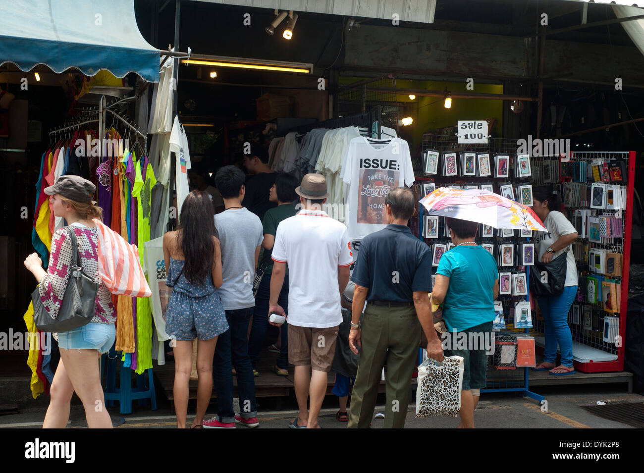 how to go to chatuchak market by mrt
