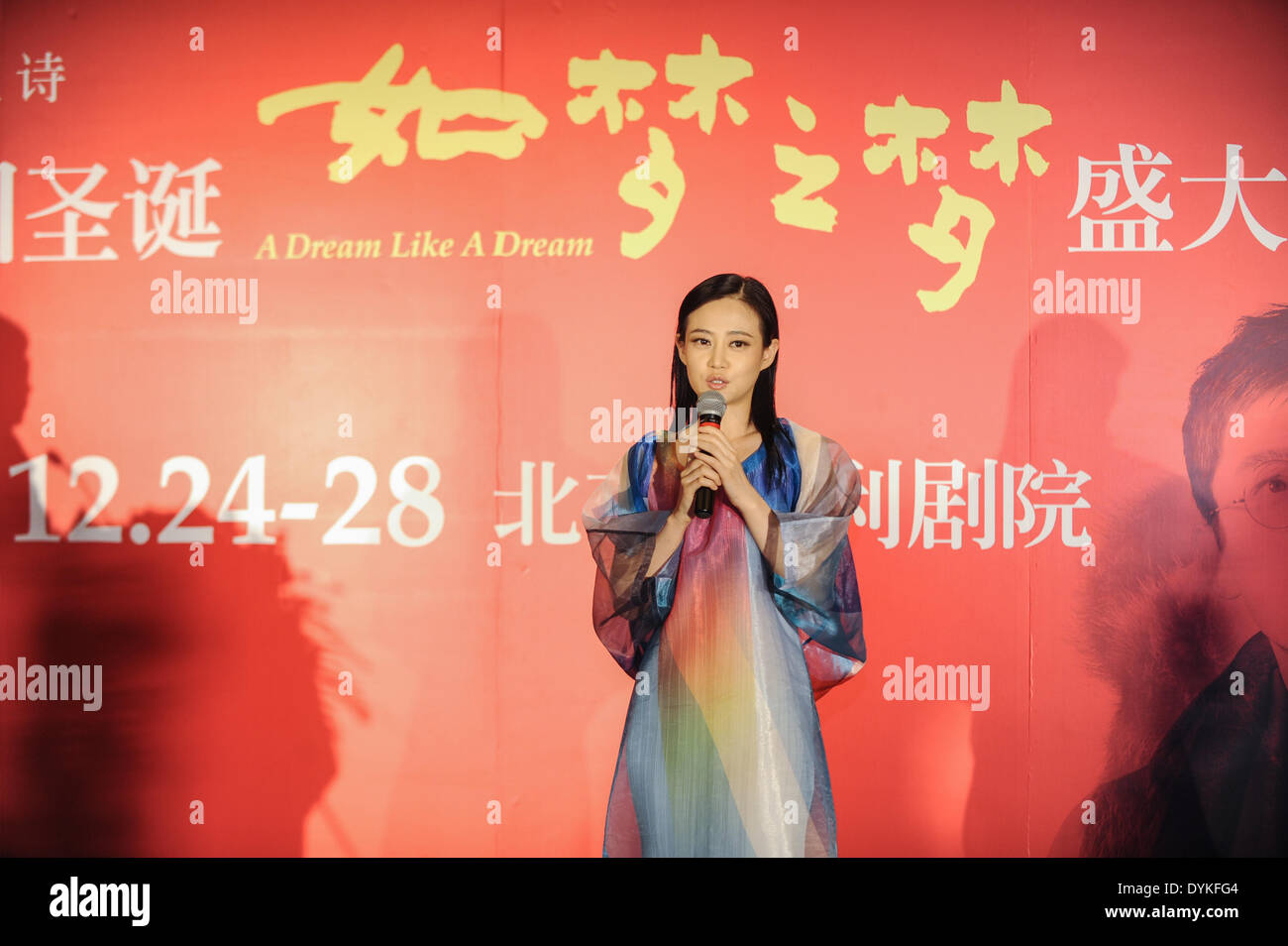Beijing, Stan Lai, China. 28th Dec, 2014. Actress Tan Zhuo attends the press conference of the stage play 'A Dream like a Dream' in Beijing, capital of China, April 21, 2014. The stage play, directed by Stan Lai, will be shown at Beijing's Poly Theater from Dec. 24 to Dec. 28, 2014. © Li Yan/Xinhua/Alamy Live News - Stock Image