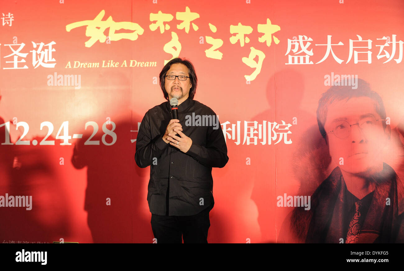 Beijing, April 21. 28th Dec, 2014. Director Stan Lai attends the press conference of his stage play 'A Dream like a Dream' in Beijing, capital of China, April 21, 2014. The stage play will be shown at Beijing's Poly Theater from Dec. 24 to Dec. 28, 2014. © Li Yan/Xinhua/Alamy Live News - Stock Image
