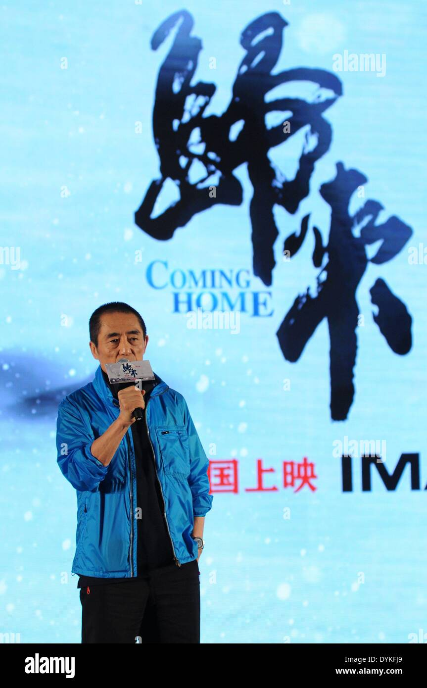 Beijing, China. 21st Apr, 2014. Director Zhang Yimou speaks at the news conference of his new movie 'Coming Home' in Beijing, capital of China, April 21, 2014. The movie is expected to hit the screen on May 16. © Xinhua/Alamy Live News - Stock Image
