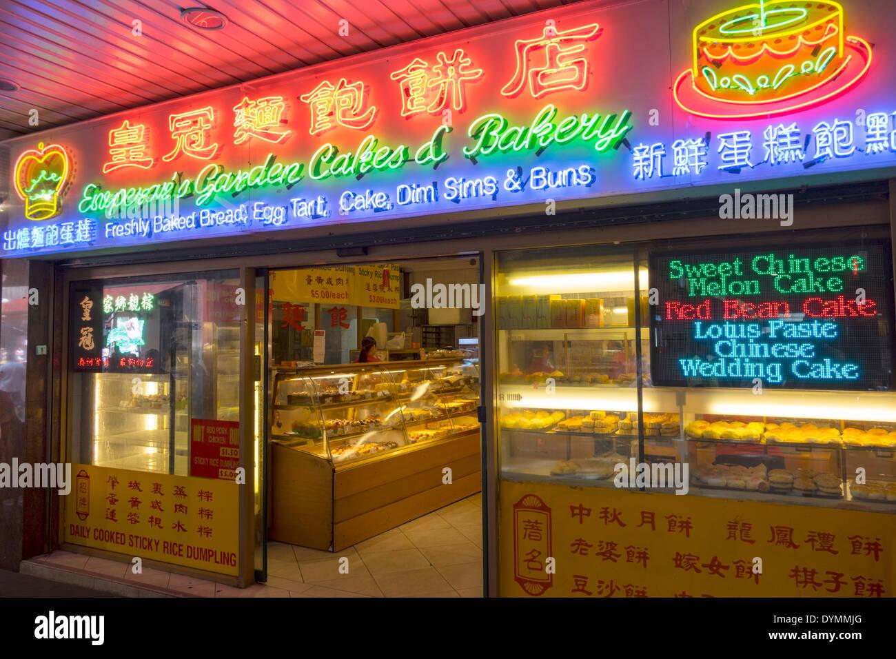 Sydney Australia NSW New South Wales Haymarket Chinatown Dixon ...