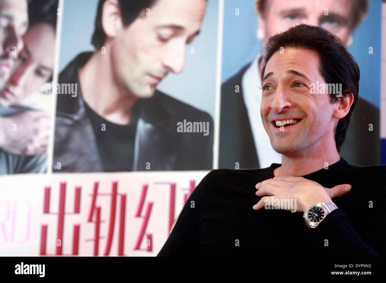 Beijing, China. 23rd Apr, 2014. Actor Adrien Brody smiles during a press conference for 'Third Person' at the 4th Beijing International Film Festival in Beijing, capital of China, April 23, 2014. © Zhang Yu/Xinhua/Alamy Live News - Stock Image