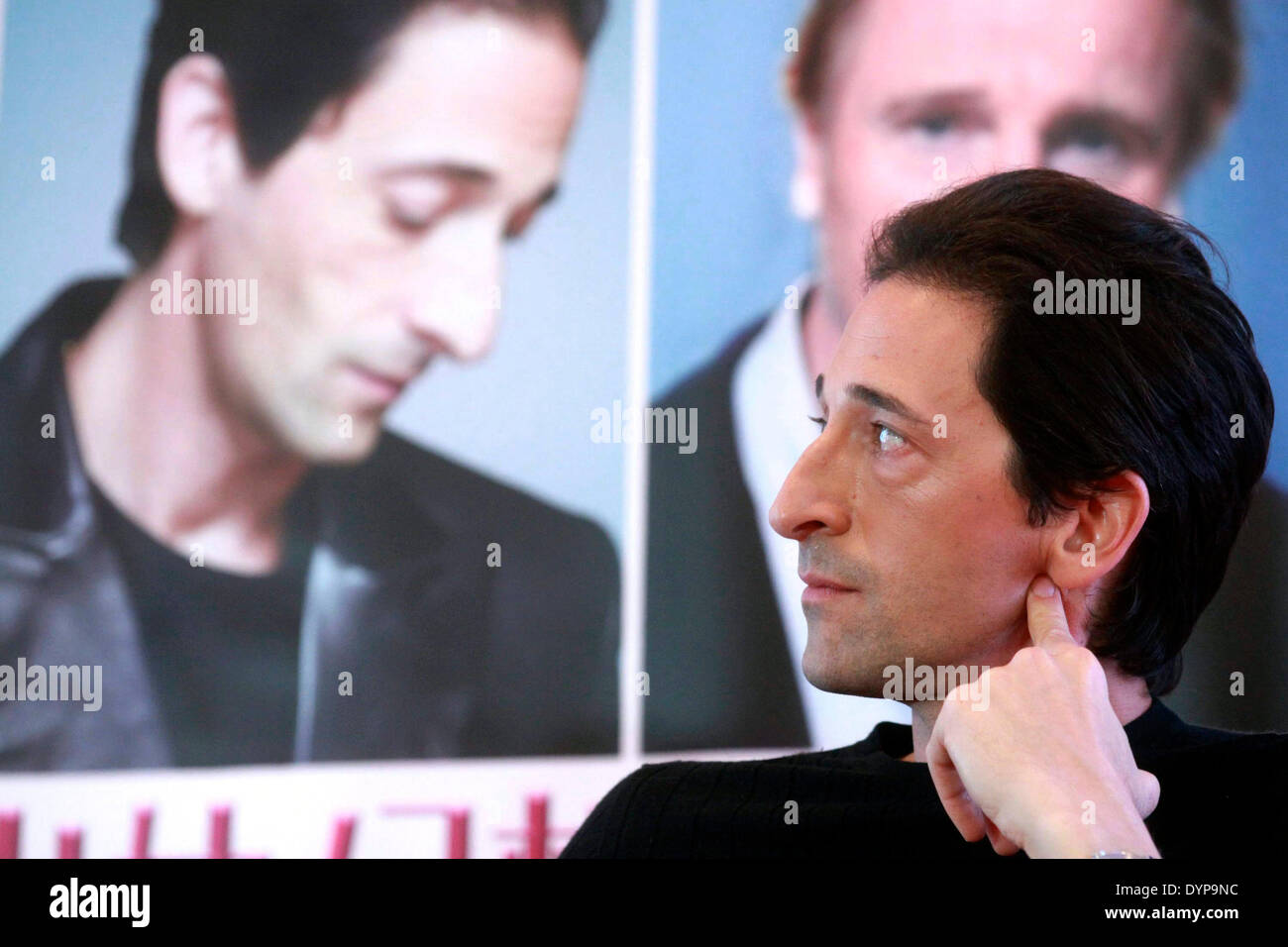 Beijing, China. 23rd Apr, 2014. Actor Adrien Brody attends a press conference for 'Third Person' at the 4th Beijing International Film Festival in Beijing, capital of China, April 23, 2014. © Zhang Yu/Xinhua/Alamy Live News - Stock Image